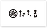 たち吉・青嵐